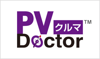 PV Doctorクルマ